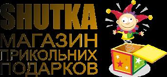 Магазин приколов SHUTKA